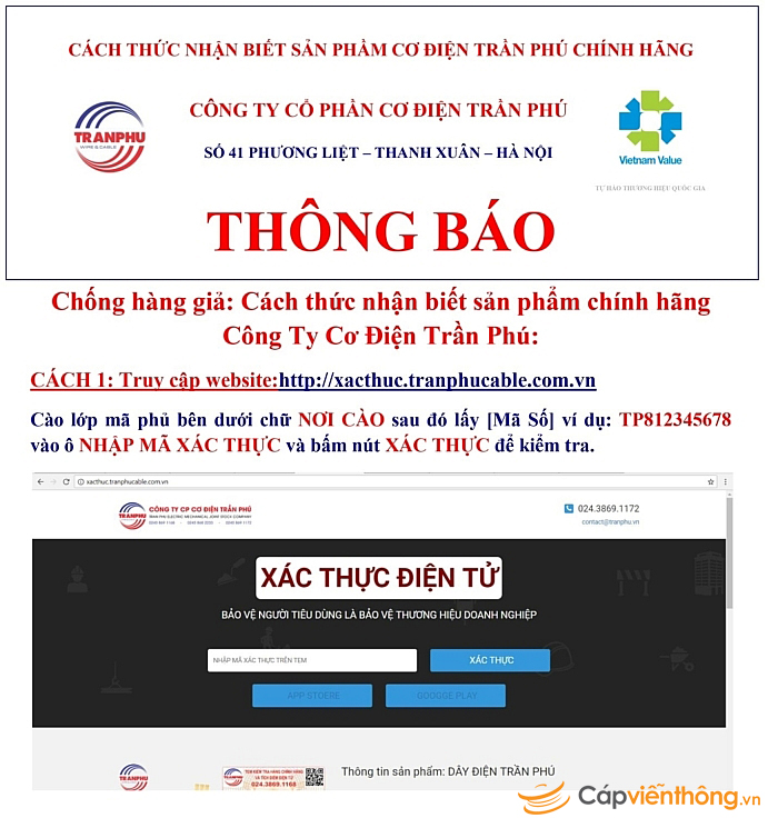 Cách nhận biết dây cáp điện Trần Phú chính hãng